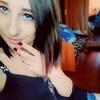 Людмила, 23, г.Тула