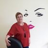 Валентина, 60, г.Выкса