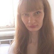 Кристина, 25, г.Борзя