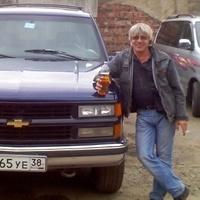 Игорь, 47 лет, Козерог, Иркутск