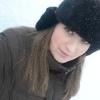 Anna, 31, г.Балабаново
