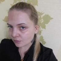 Кристина, 32 года, Скорпион, Старый Оскол