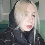 Кристина 20 Махачкала