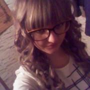 Анастасия, 26, г.Лабинск