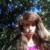 Алінка, 16, г.Павлоград