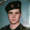 Владимир, 31, г.Благовещенск (Башкирия)