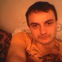 Іван, 28 років, Риби, Львів
