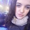 Анастасия Дмитриева, 17, г.Таганрог