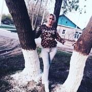Dasha, 25, г.Уральск