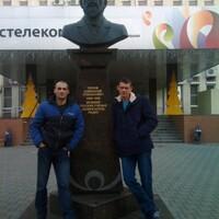 Антон, 40 лет, Стрелец, Ростов-на-Дону