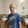 Максим, 30, г.Каменское
