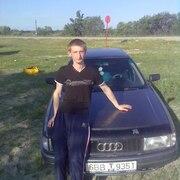 Андрей 33 Береза