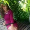 Діана, 30, Кам'янець-Подільський