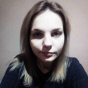 Марина, 24, г.Якутск