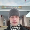Алекс, 31, г.Верхний Уфалей