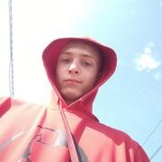 Егор, 17, г.Кашира