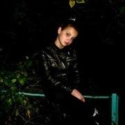 Полина, 28, г.Вышний Волочек