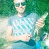 Дмитрий, 25, г.Сулехув