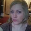 Вероника, 30, г.Нижний Тагил