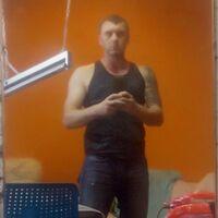 Melon, 36 лет, Овен, Ростов-на-Дону