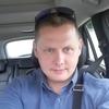 Dima, 40, г.Altendorf