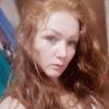 Наталья, 32, г.Южно-Сахалинск