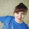 Анастасия, 22, г.Волгодонск