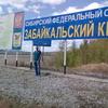 Валерий, 47, г.Бугуруслан