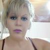 Georgina, 41, г.Хьюстон