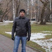 Українець 43 Порту