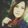 Юлия Макарова, 19, г.Тирасполь
