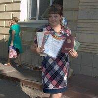 Юлия Потапова, 35 лет, Телец, Кумертау