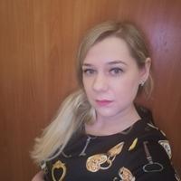 Люся, 30 лет, Водолей, Стамбул