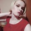Ирина, 25, г.Северодонецк