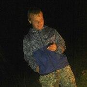 Сергей, 27 лет, Дева