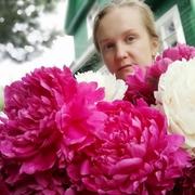 Лиза, 31, г.Петродворец