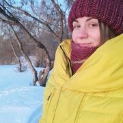 Лена из Новороссийска желает познакомиться с тобой