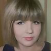 Valeriya, 27, Druzhkovka