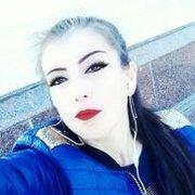 МАЯ         ВАЛИЗАДЕ 39 лет (Рак) Душанбе