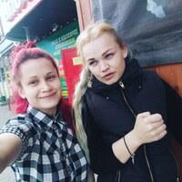 Тамара, 22 года, Весы, Екатеринбург