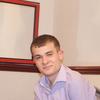 Tudor Bechet, 24, Bradford