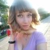 Анна, 25, г.Уссурийск