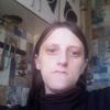 Светлана, 33, г.Уссурийск