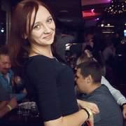 Татьяна 24 года (Овен) Гомель