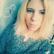 Иришка, 21, г.Луганск