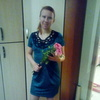 Арина, 31, г.Северодвинск