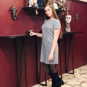 Лера, 16, г.Сергиев Посад