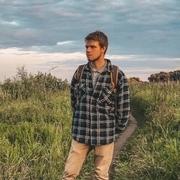 Андрей, 22, г.Великий Новгород (Новгород)