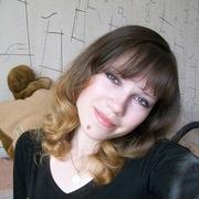 Светлана, 33, г.Первомайск