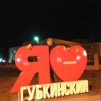 Павел, 35 лет, Овен, Уфа
